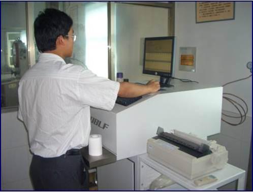 原材料光谱分析仪